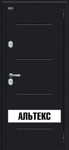Входная дверь - Thermo Лайн Букле черное/Cappuccino Veralinga