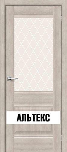 Межкомнатная дверь - Прима-3 Cappuccino Veralinga