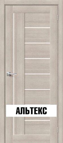 Межкомнатная дверь - Брав-29 Cappuccino
