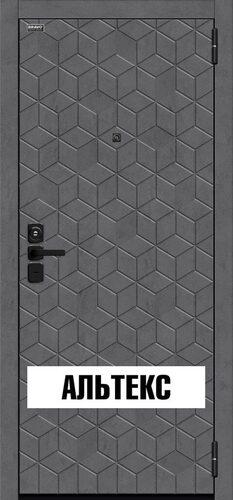 Входная дверь - Кьюб Лунный камень/Slate Art